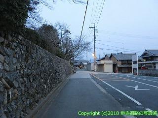 9001-022和歌山県九度山町・高野町