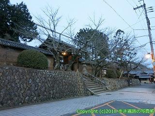 9001-023和歌山県九度山町・高野町