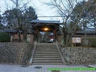 9001-024和歌山県九度山町・高野町