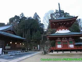 9001-030和歌山県九度山町・高野町
