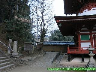 9001-031和歌山県九度山町・高野町
