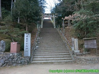 9001-032和歌山県九度山町・高野町