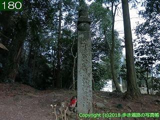 9001-033和歌山県九度山町・高野町