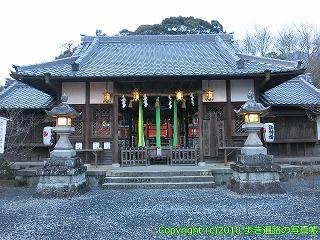 9001-036和歌山県九度山町・高野町