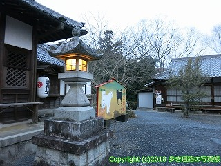 9001-037和歌山県九度山町・高野町