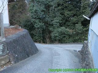 9001-039和歌山県九度山町・高野町