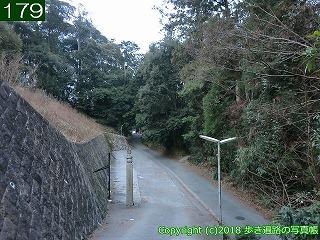 9001-041和歌山県九度山町・高野町