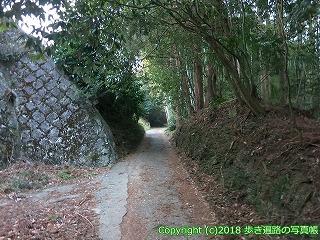 9001-045和歌山県九度山町・高野町