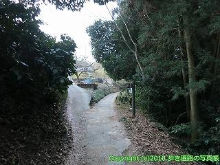 9001-049和歌山県九度山町・高野町
