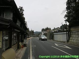 9001-602和歌山県九度山町・高野町