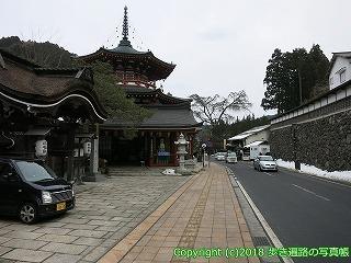 9001-603和歌山県九度山町・高野町