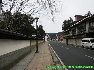 9001-607和歌山県九度山町・高野町