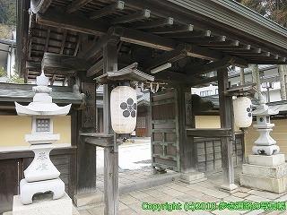 9001-609和歌山県九度山町・高野町