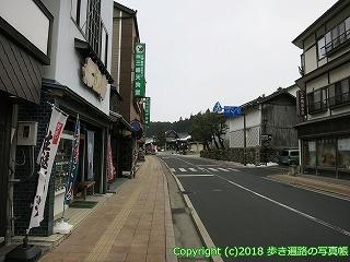 9001-610和歌山県九度山町・高野町