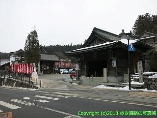 9001-612和歌山県九度山町・高野町
