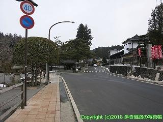 9001-613和歌山県九度山町・高野町