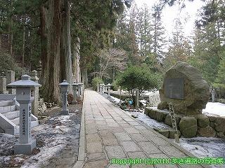 9001-618和歌山県九度山町・高野町