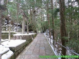 9001-621和歌山県九度山町・高野町
