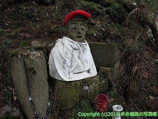 9001-622和歌山県九度山町・高野町