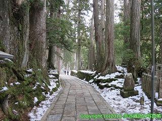 9001-623和歌山県九度山町・高野町