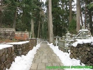9001-634和歌山県九度山町・高野町
